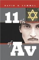 The Galitizianer - Book - 11th of Av