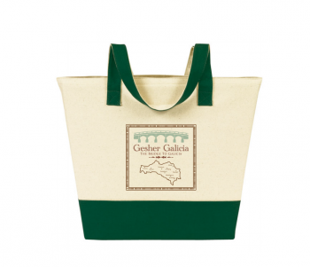 Gesher Galicia Tote Bag